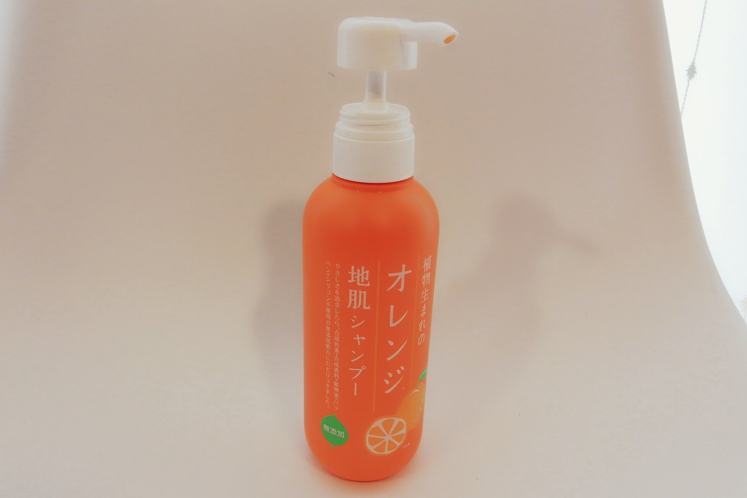 【女性向け】頭皮の臭いはオレンジ地肌シャンプーで消える!その他の対策も3つ紹介するよ